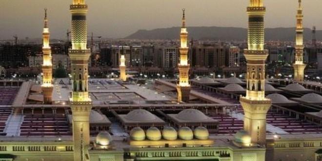 How to perform Salah (video)