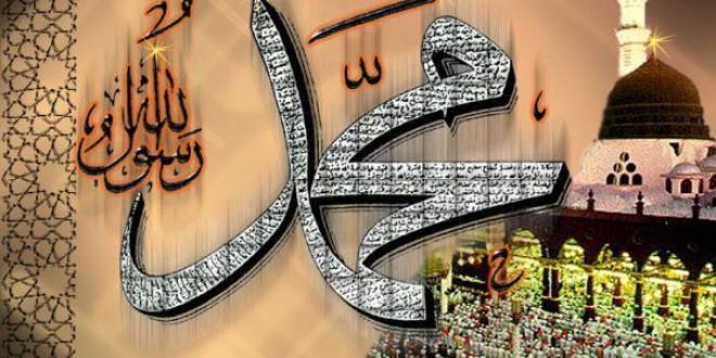 রাসূল (সাল্লাল্লাহু আলাইহি ওয়া সাল্লাম) এর সাথে শিষ্টাচার
