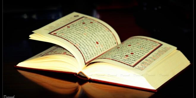 কুরআনের অবিশ্বাস্য গানিতিক বিস্ময়