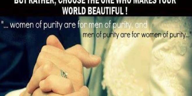 দ্বীনদারী বা ধার্মিক মেয়েকে বিয়ে করার যোগ্যতা কি আপনার আছে?