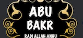 আবু বকর (রাঃ) -এর মৃত্যুকালীন অছিয়ত