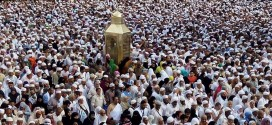 হজ্জের মীকাতসমূহের (ইহরাম বাঁধার স্থান) বর্ণনা