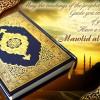 (২য় পর্ব) প্রখ্যাত আলেমগণের দৃষ্টিতে পবিত্র ঈদ-ই-মিলাদুন্নাবী (সা:)