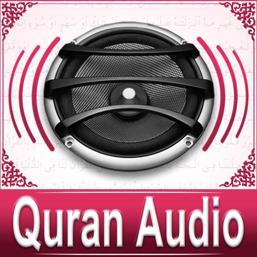 listen-quran