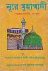 nure_mohammadi_small